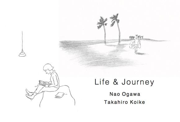 『こころに残る 家族の旅』刊行記念イベントのお知らせ