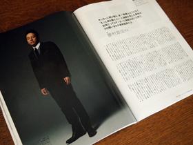 4月20日発売 クロワッサン プレミアム