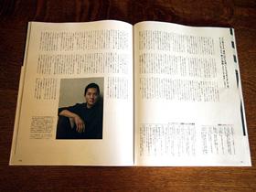 クロワッサンプレミアム7月号 松重豊さんインタビュー