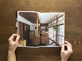 最新刊『直しながら住む家』発売中です