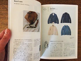 BEAMS BOY STYLE BOOK vol.2