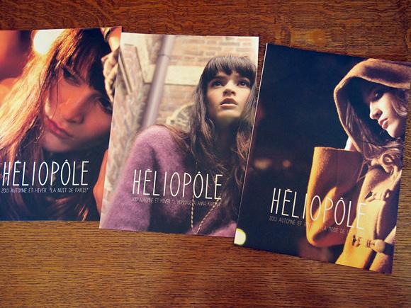 heliopole 2013A/W カタログ