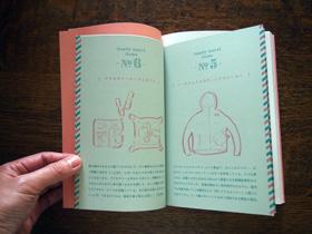 新刊『こころに残る 家族の旅』発売中