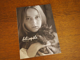 heliopole2012A/Wカタログ