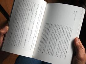 最新刊『おしゃれと人生。』発売中