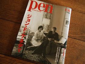 Pen ジョン・F・ケネディ