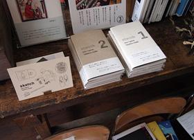 『sketch』販売店リスト