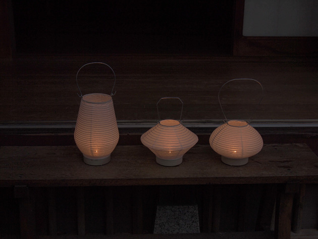 道行灯 のっぽ